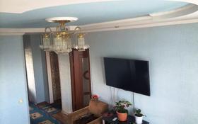 5-комнатная квартира, 91.2 м², 9/9 этаж, Селевина 12 — Ауэзова за 15 млн 〒 в Семее