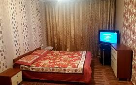 1-комнатная квартира, 38 м², 4/4 этаж посуточно, Жансугурова за 5 000 〒 в Талдыкоргане