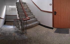 5-комнатная квартира, 167 м², 2/3 этаж, Победы 5 за 31 млн 〒 в Темиртау