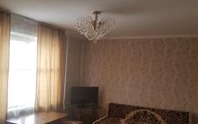 2-комнатная квартира, 45 м², 4/5 этаж, мкр №5, Утеген Батыра — проспект Абая за 18.5 млн 〒 в Алматы, Ауэзовский р-н
