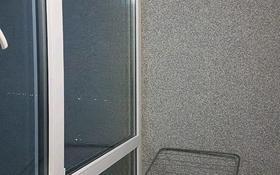 1-комнатная квартира, 60 м², 5/5 этаж, Батыс 2 14 за 12.5 млн 〒 в Актобе, мкр. Батыс-2