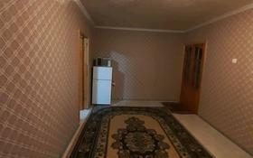 2-комнатная квартира, 47 м², 5/5 этаж, Самал 18 — Сейфуллина за ~ 8.2 млн 〒 в Таразе