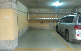 парковочное место в Грин парке за 20 000 〒 в Актау, 17-й мкр