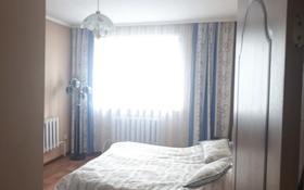 5-комнатный дом, 136 м², 16 сот., Бокейханова 133б — Джамбула за 29.5 млн 〒 в Кокшетау