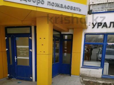 Магазин площадью 244.6 м², улица Момышулы 27 за 140 млн 〒 в Атырау — фото 5