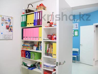 Офис площадью 93 м², 8-й мкр 7 за 29 млн 〒 в Актау, 8-й мкр — фото 14