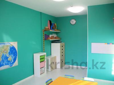Офис площадью 93 м², 8-й мкр 7 за 29 млн 〒 в Актау, 8-й мкр — фото 5