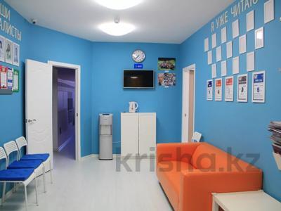 Офис площадью 93 м², 8-й мкр 7 за 29 млн 〒 в Актау, 8-й мкр — фото 8