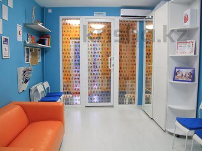 Офис площадью 93 м², 8-й мкр 7 за 29 млн 〒 в Актау, 8-й мкр — фото 9