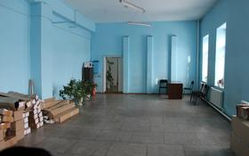Помещение площадью 380 м², ул. Смирнова 70Б — Коминтерна за 1 500 〒 в Петропавловске