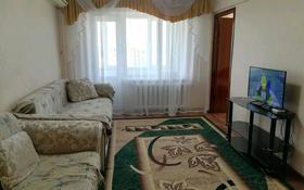 3-комнатная квартира, 60 м², 4/5 этаж посуточно, Сабитова 31 за 10 000 〒 в Балхаше