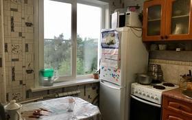 2-комнатная квартира, 44 м², 5/5 этаж, Потанина 27 за ~ 12.7 млн 〒 в Усть-Каменогорске
