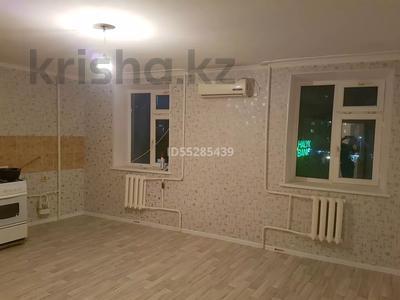 4-комнатная квартира, 130 м², 3/5 этаж, мкр Нурсат — Назарбеков за 32 млн 〒 в Шымкенте, Каратауский р-н — фото 6