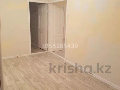 4-комнатная квартира, 130 м², 3/5 этаж, мкр Нурсат — Назарбеков за 32 млн 〒 в Шымкенте, Каратауский р-н — фото 7
