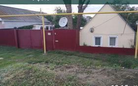2-комнатный дом, 45 м², улица Каирбекова 323 за 6.5 млн 〒 в Костанае