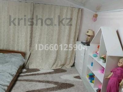 2-комнатный дом, 45 м², улица Каирбекова 323 за 6.5 млн 〒 в Костанае — фото 3