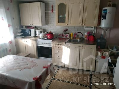 2-комнатный дом, 45 м², улица Каирбекова 323 за 6.5 млн 〒 в Костанае — фото 5