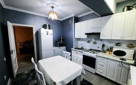 3-комнатная квартира, 74.2 м², 5/5 этаж, 4-й микрорайон 39 за 19 млн 〒 в Капчагае