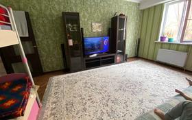 1-комнатная квартира, 50.1 м², 2/10 этаж, мкр Аксай-1 77 за 20 млн 〒 в Алматы, Ауэзовский р-н