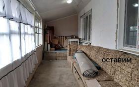 2-комнатный дом, 34 м², 7 сот., Абылай хан за 5 млн 〒 в Талдыкоргане