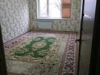 2-комнатная квартира, 57 м², 2/5 этаж помесячно