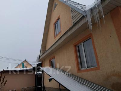 7-комнатный дом, 170 м², 4 сот., Мкр АйЖарык за 18.5 млн 〒 в Туздыбастау (Калинино) — фото 3
