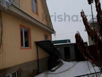 7-комнатный дом, 170 м², 4 сот., Мкр АйЖарык за 18.5 млн 〒 в Туздыбастау (Калинино) — фото 6