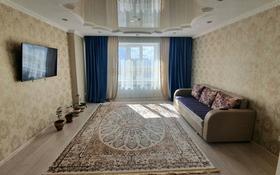 3-комнатная квартира, 75 м², 2/9 этаж, Сарыарка 11/3 за 23.6 млн 〒 в Кокшетау