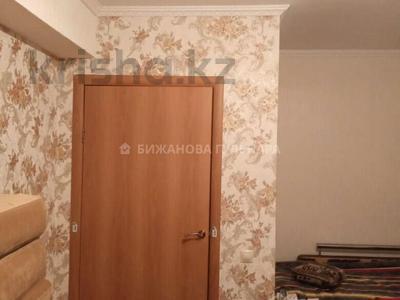 3-комнатная квартира, 76.4 м², 8/9 этаж, Чаплыгина 1/1 — Райымбека за 35 млн 〒 в Алматы, Жетысуский р-н