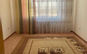 1-комнатная квартира, 42 м², 6/7 этаж помесячно, 6 микрорайон 27 за 65 000 〒 в Талдыкоргане