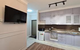 2-комнатная квартира, 50 м², 5/12 этаж посуточно, Брауна 17 за 15 000 〒 в Алматы, Бостандыкский р-н