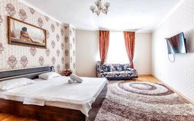 1-комнатная квартира, 45 м² по часам, Сарайшык 7/3 за 1 500 〒 в Нур-Султане (Астана), Есиль р-н