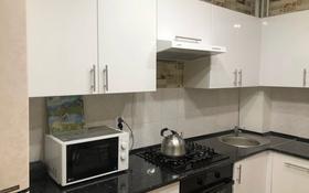 3-комнатная квартира, 62.4 м², 1/10 этаж, проспект Абая за 18.5 млн 〒 в Костанае