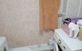 2-комнатная квартира, 55 м², 3/9 этаж, Мкрн Аэропорт 16 за 15 млн 〒 в Костанае