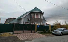 4-комнатный дом, 192 м², 10 сот., Отрадное 605a за 35 млн 〒 в Темиртау