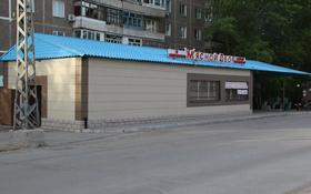 Офис площадью 103 м², 3а за 22 млн 〒 в Темиртау