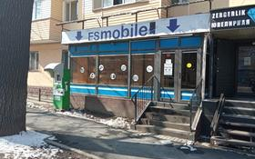 Магазин площадью 30 м², Наурызбай Батыра 63 — Толе Би за 37 млн 〒 в Алматы, Алмалинский р-н