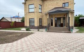 6-комнатный дом, 250 м², 15 сот., Кокжелек за 75 млн 〒 в Нур-Султане (Астана), Алматы р-н