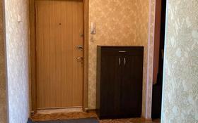 3-комнатная квартира, 86 м², 5/5 этаж помесячно, Жангельдина 58 — Калдаякова за 80 000 〒 в Шымкенте, Аль-Фарабийский р-н
