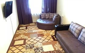 3-комнатная квартира, 65 м², 4/5 этаж посуточно, Аль-фараби 2 за 11 000 〒 в Шымкенте, Аль-Фарабийский р-н