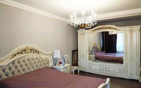 4-комнатная квартира, 92 м², 5/5 этаж, Тулебаева 174 — Курмангазы за 60 млн 〒 в Алматы, Медеуский р-н