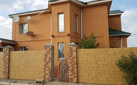 5-комнатный дом, 242 м², 12 сот., улица Карагайлы 9 — Рахимова за 85 млн 〒 в Кокшетау
