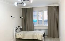 1-комнатная квартира, 40 м², 2/16 этаж, Сарайшык 5/1 за 15.7 млн 〒 в Нур-Султане (Астана), Есиль р-н