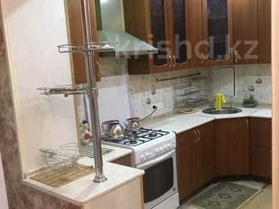 3-комнатная квартира, 70 м², 3/5 этаж, 28-й мкр за 15 млн 〒 в Актау, 28-й мкр — фото 5
