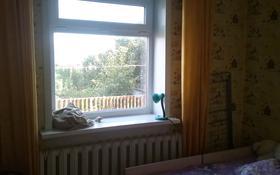 5-комнатный дом, 74 м², 10 сот., мкр Пришахтинск, Лебедева 8 за 18 млн 〒 в Караганде, Октябрьский р-н