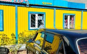 Бутик площадью 8 м², Улица Гагарина 53А за 1.6 млн 〒 в Кокшетау