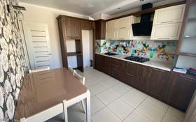 3-комнатная квартира, 66 м², 5/6 этаж, 7 микрорайон за 20 млн 〒 в Костанае