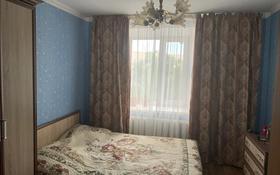 3-комнатная квартира, 62 м², 5/5 этаж, Ломова 181/2 — Ворушина за 12.5 млн 〒 в Павлодаре