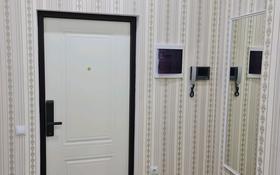2-комнатная квартира, 77.5 м², 3/5 этаж помесячно, Шамши Калдаякова 6 — Панфилова за 250 000 〒 в Нур-Султане (Астана), Алматы р-н