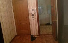 4-комнатная квартира, 80 м², 6/6 этаж, улица Тургенева 98/6 за 13 млн 〒 в Актобе
